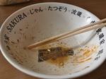 maze_shiokara_fin_tatsuzou.jpg
