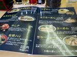 men1_menu1.jpg