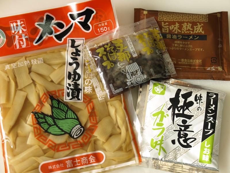 menma_soup_takeda_temomi.jpg