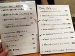 menu02_pork_p_katosyokudo.jpg