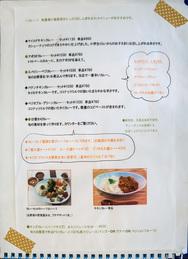 menu1_dechibica.jpg