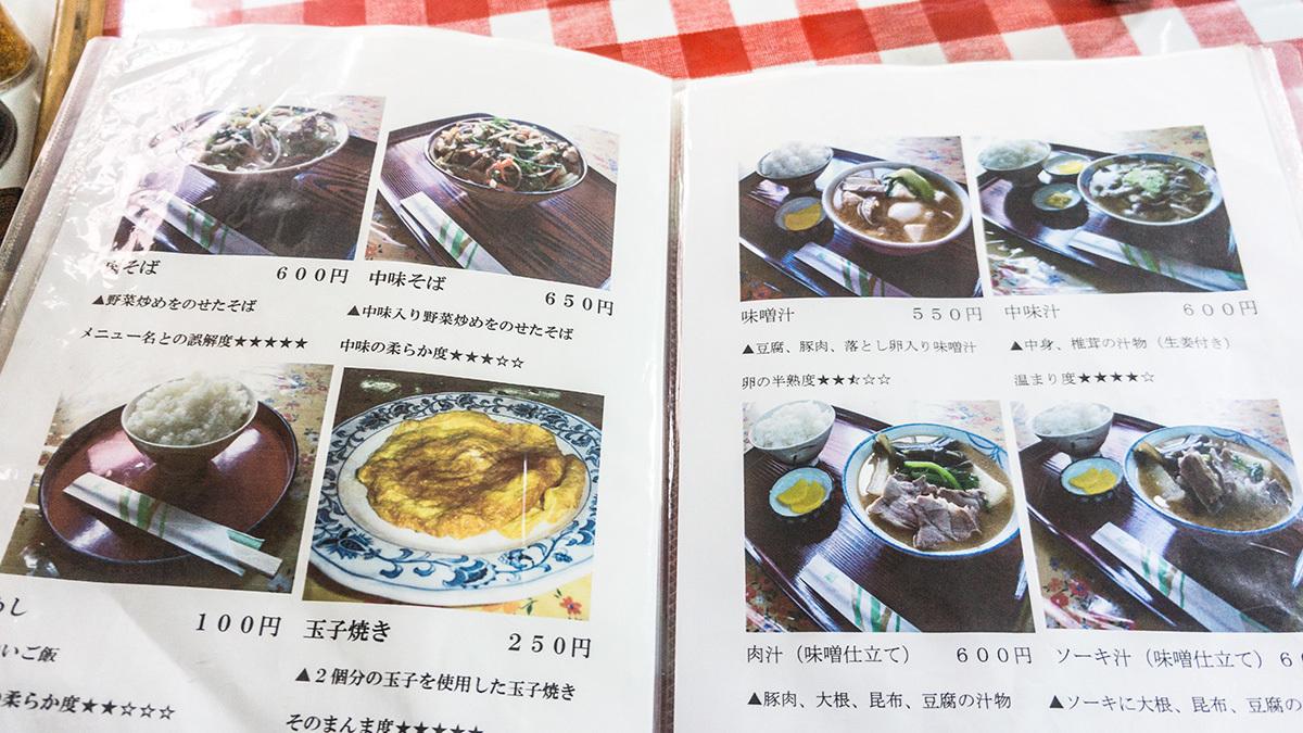 menu2_3kakusyokudo.jpg