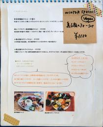 menu2_dechibica.jpg