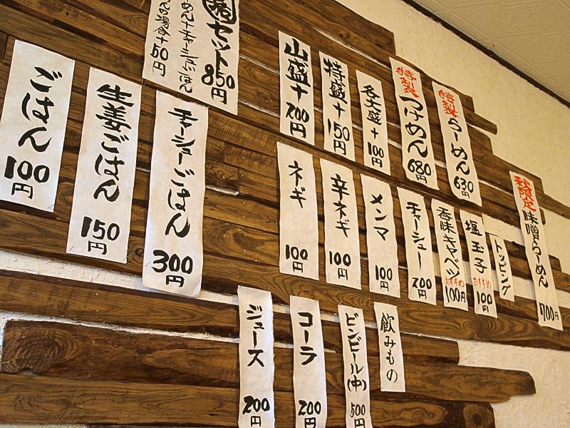menu2_maruki.jpg