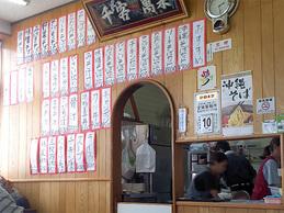 menu2_mihamasyokudo.jpg