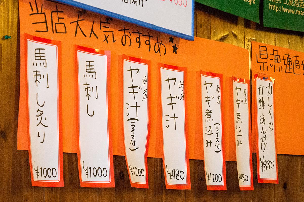 menu2_ochan.jpg