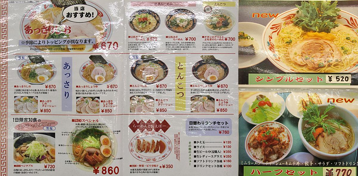 menu2_ori.jpg