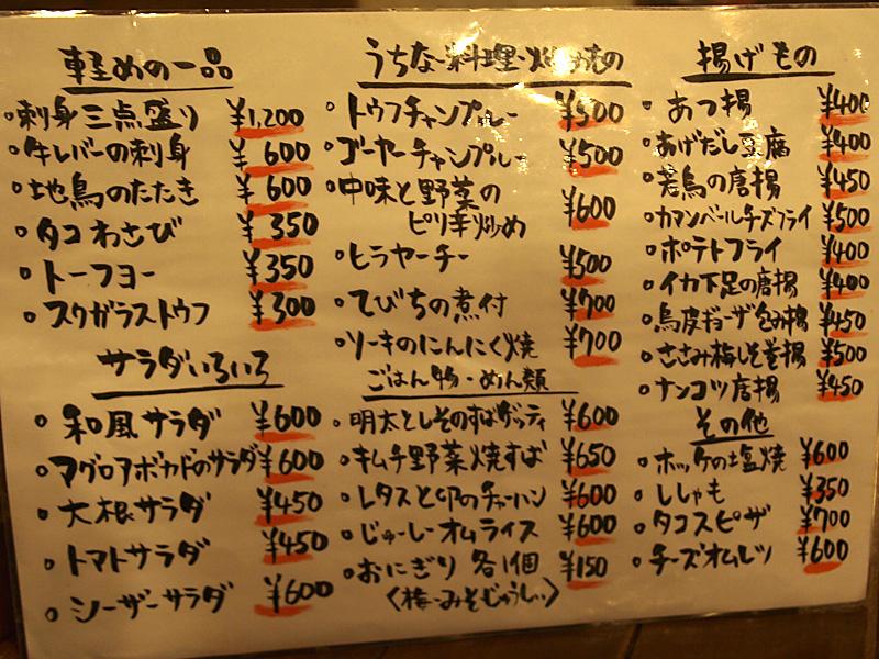 menu2_sahuhu.jpg