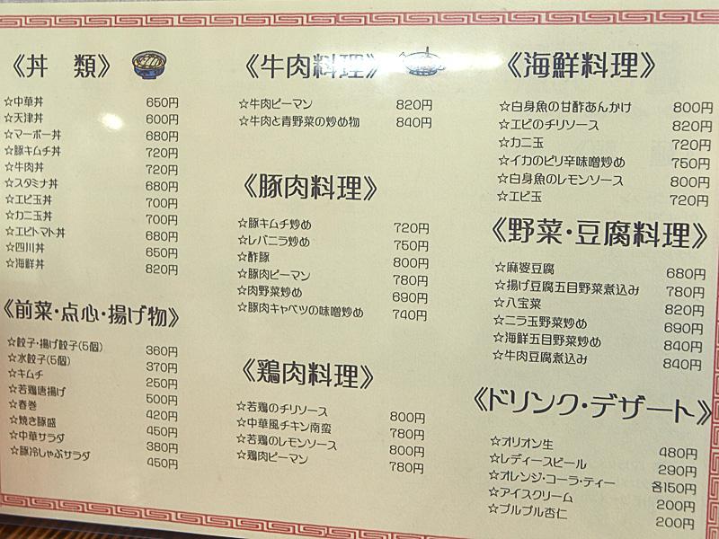 menu2b_kourin.jpg