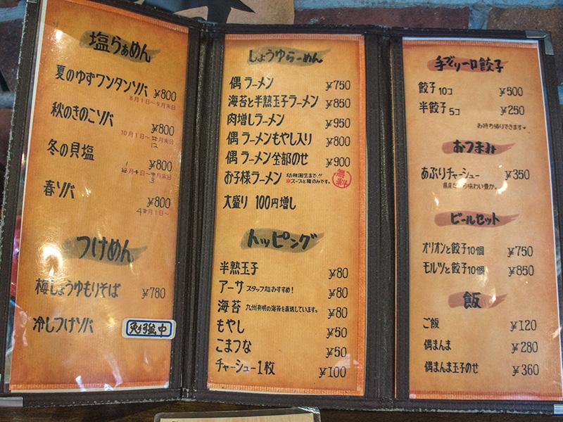 menu3_guu.jpg