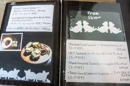 menu3_natura.jpg