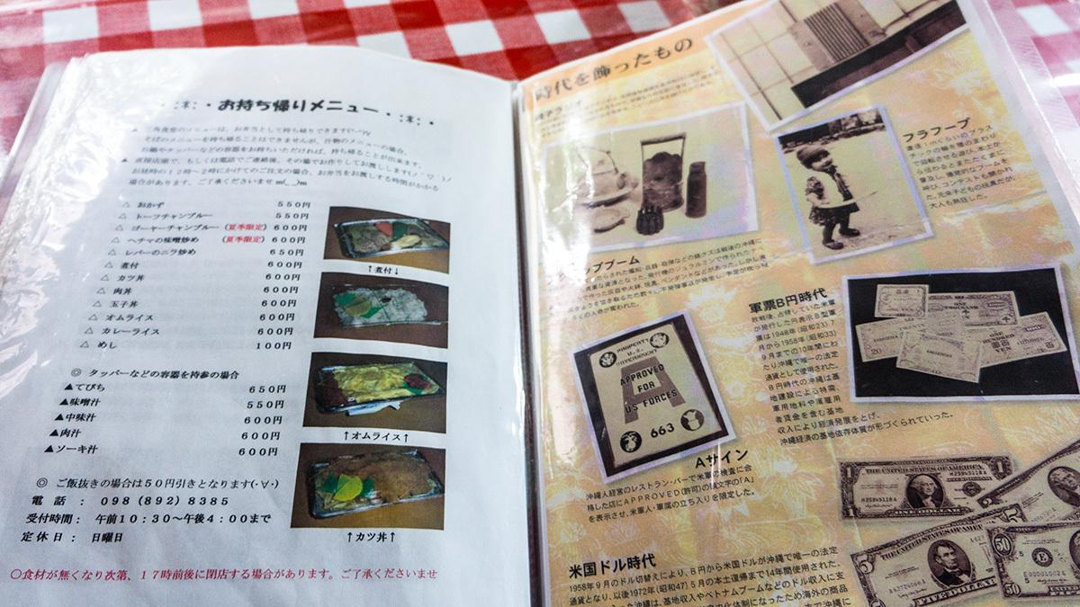 menu4_3kakusyokudo.jpg
