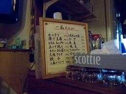 menu4_hareruya.jpg