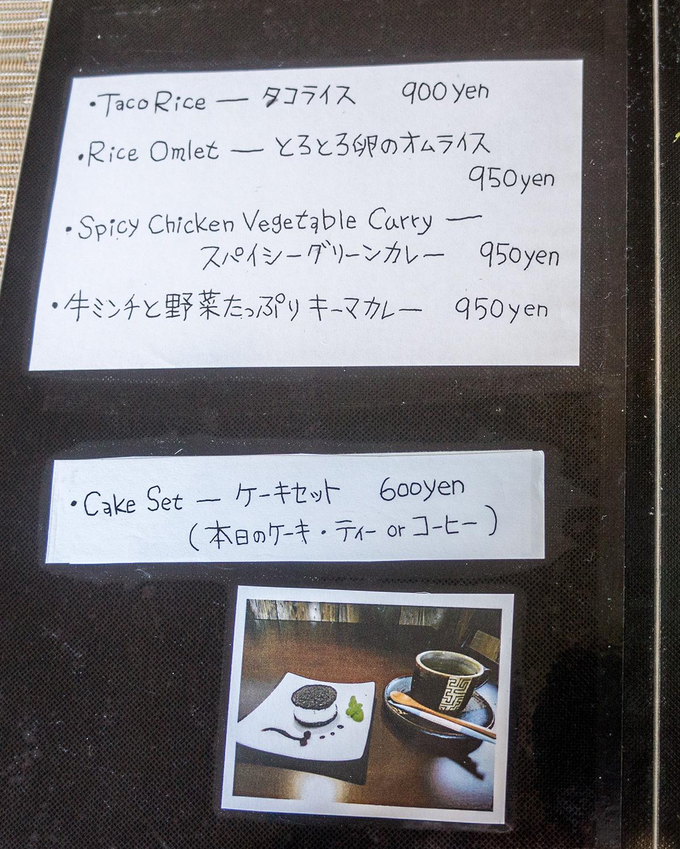 menu4_natura.jpg