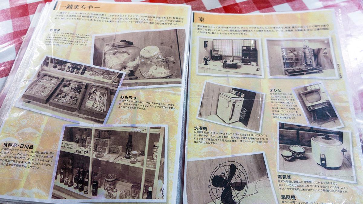 menu5_3kakusyokudo.jpg