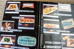 menu5_natura.jpg