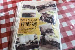 menu6_3kakusyokudo.jpg
