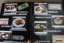 menu6_natura.jpg