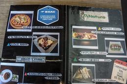 menu7_natura.jpg