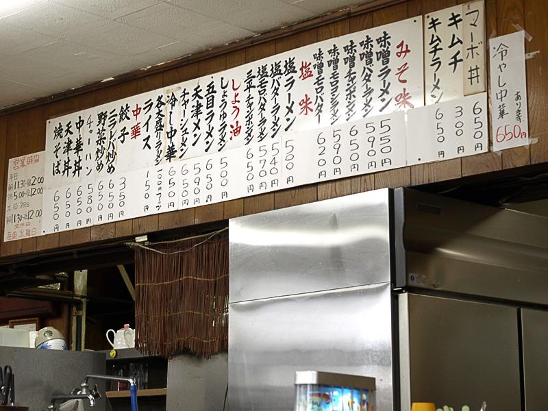 menu_3pei.jpg