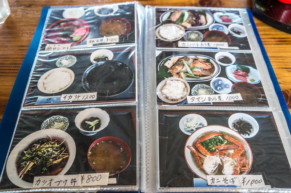 menu_ajike.jpg