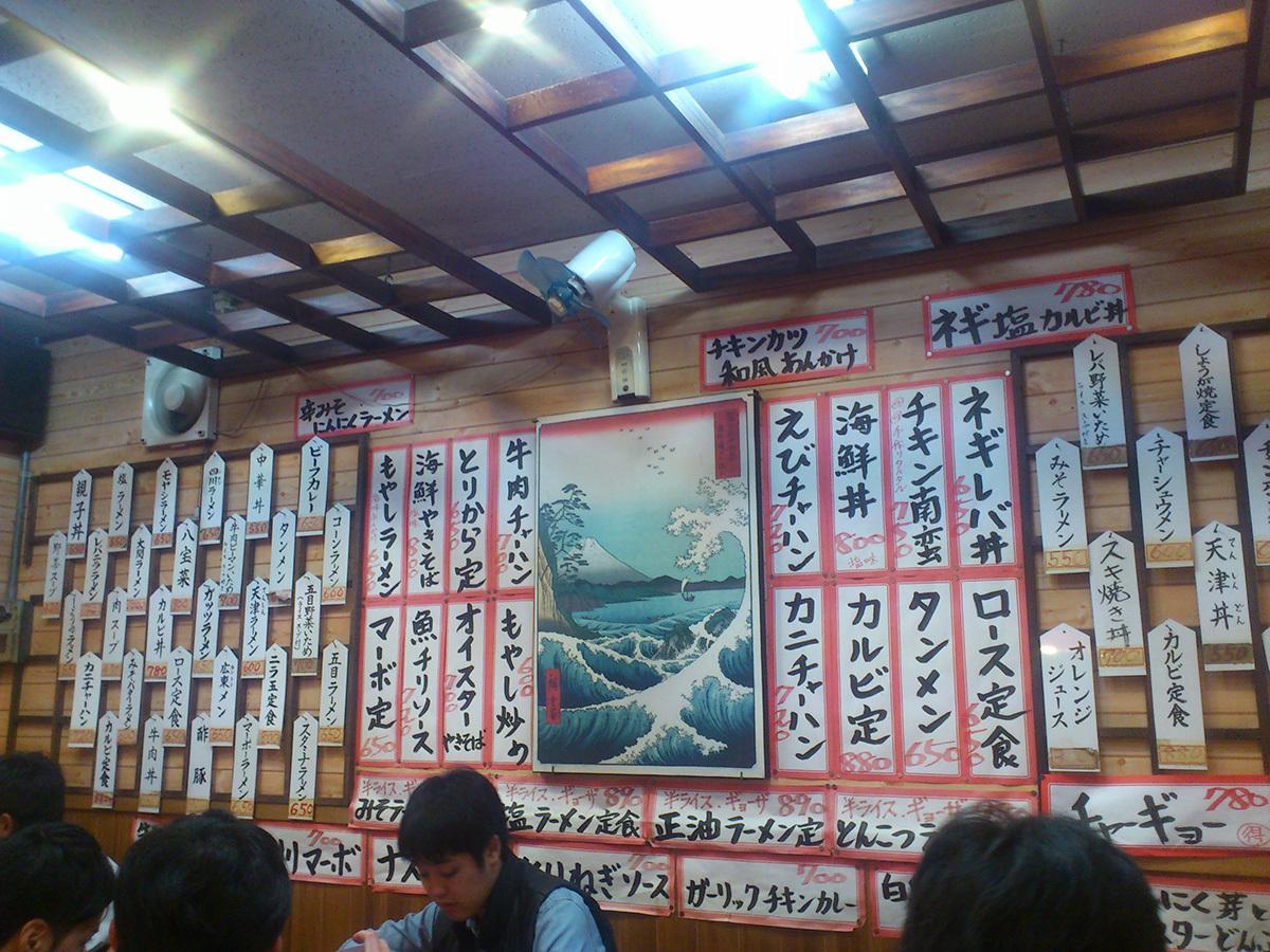 menu_akebono.jpg