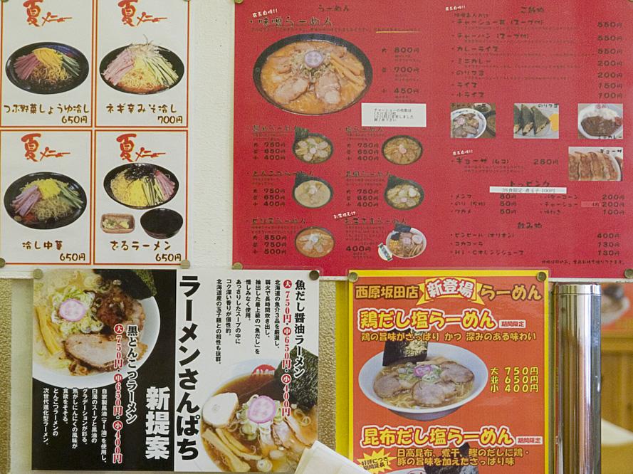 menu_all_38.jpg