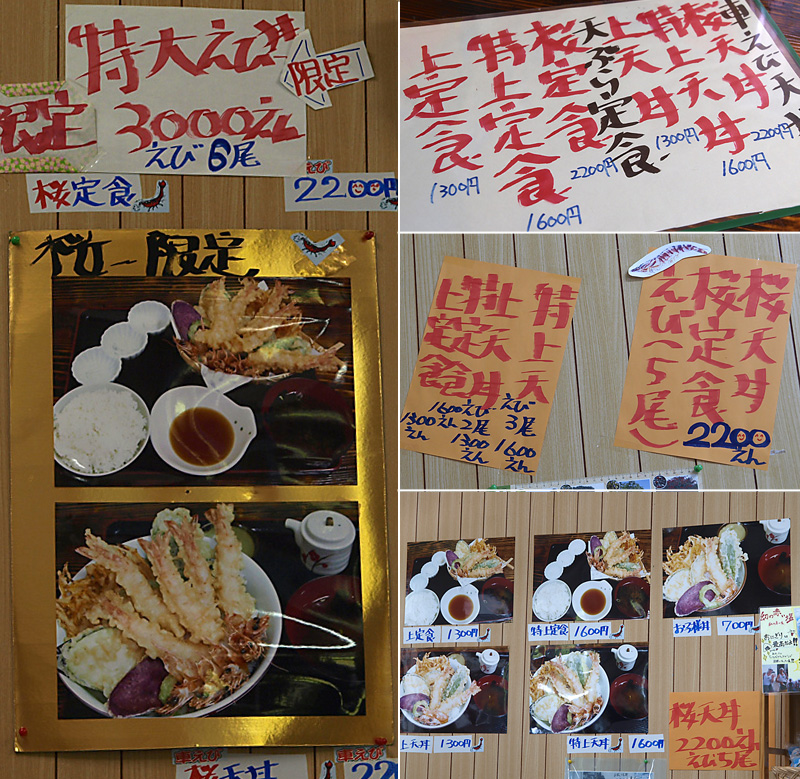 menu_all_kurumaebis.jpg