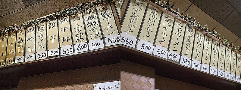 menu_all_moyashi.jpg