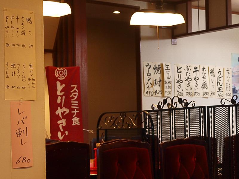 menu_biwakosyokudo.jpg