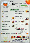 menu_capsule.jpg