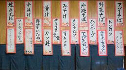menu_chibana_syokudo.jpg