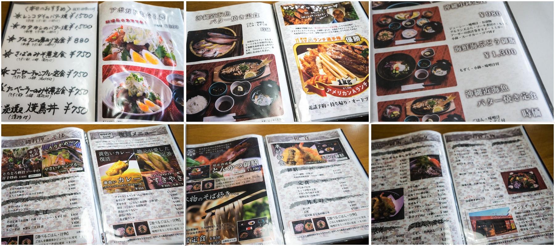 menu_collage_sandwichsharpe.jpg