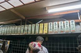 menu_counter_matsuyama.jpg