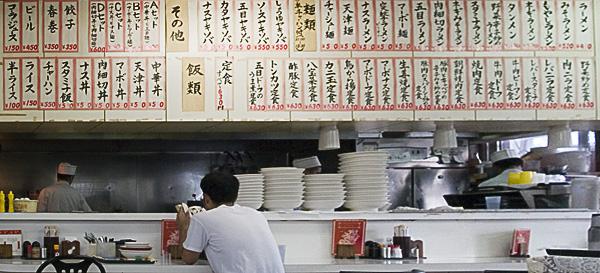 menu_counter_yuraku.jpg