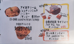 menu_desert2_sirokuma.jpg
