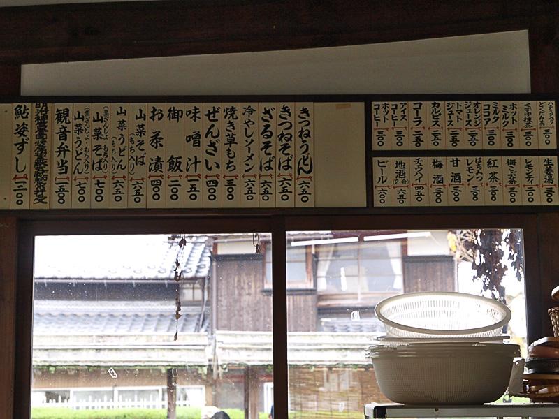 menu_doganjian.jpg