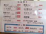 menu_guu.jpg