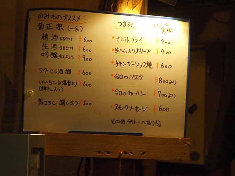 menu_halakala.jpg