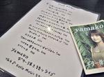 menu_hb_y.jpg