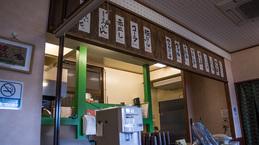 menu_in_ichidon.jpg