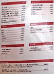 menu_jan_ake.jpg