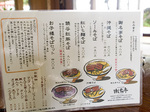 menu_jana.jpg