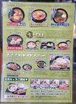 menu_ka_ham.jpg