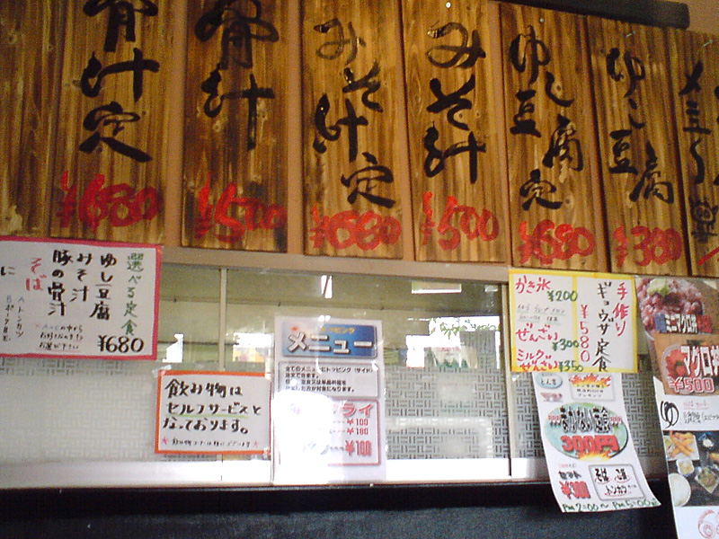 menu_kabe.jpg