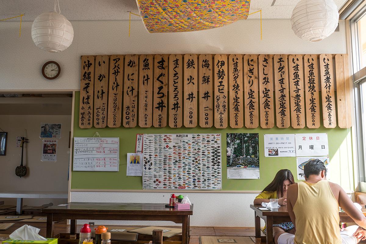 menu_kabe_ajike.jpg