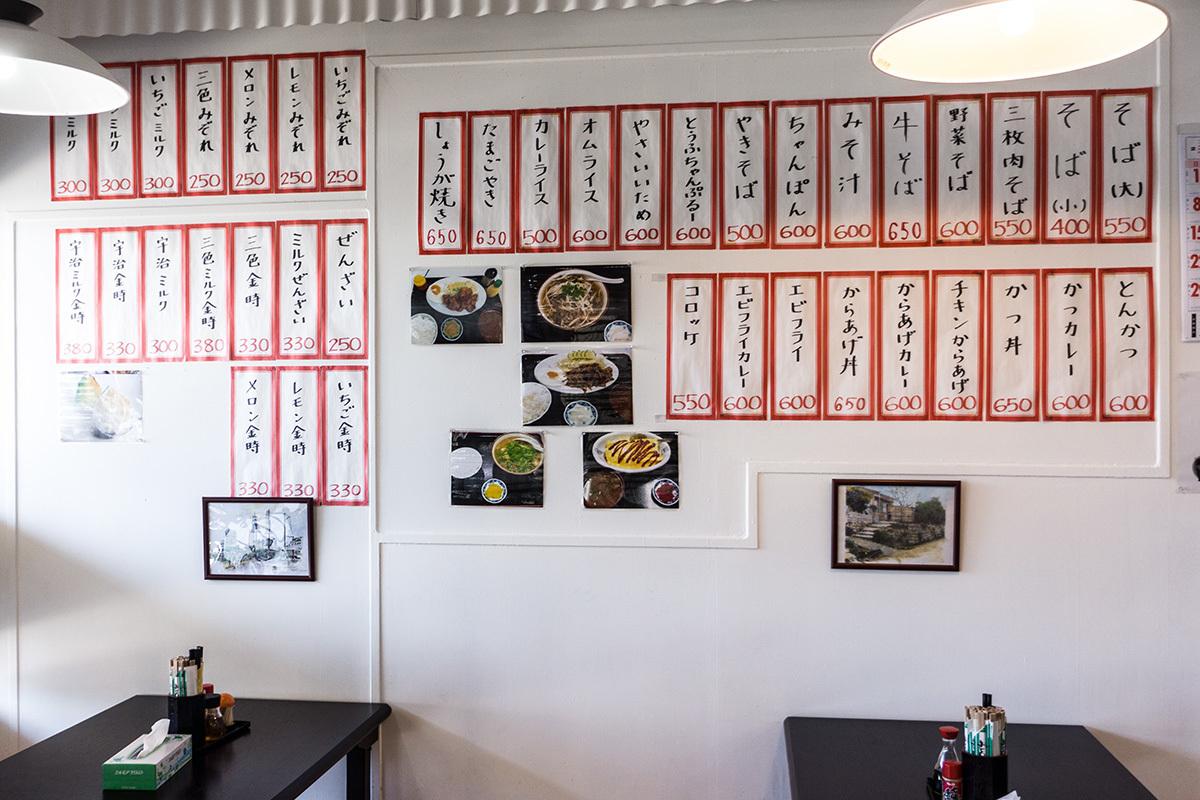 menu_kabe_higashi_shokudo.jpg