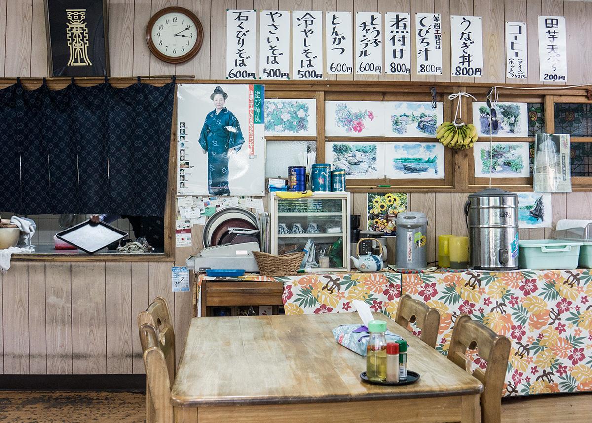 menu_kabe_ishikubiri.jpg