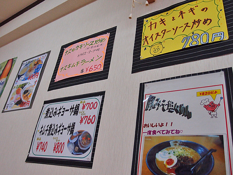menu_kabe_kourin.jpg