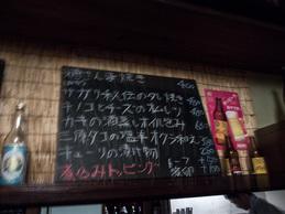 menu_kabe_ouchiasobi.jpg